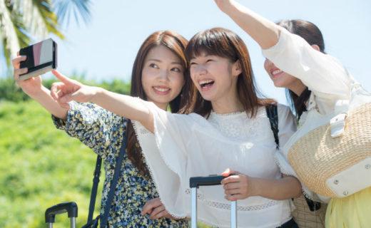 女子大生の旅行