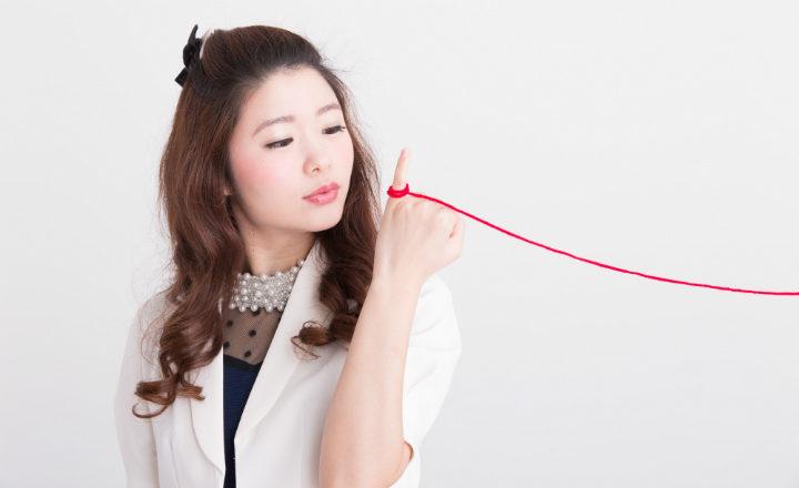 赤い糸で結ばれている女子大生